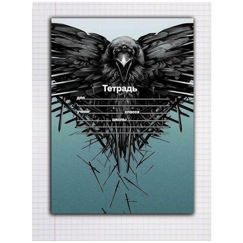 Набор тетрадей 5 штук, 18 листов в клетку с рисунком Трехглазый ворон из Игры престолов