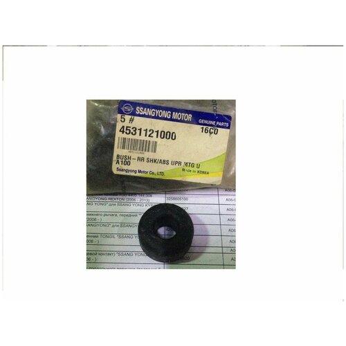 Втулка заднего амортизатора верхняя SSANGYONG для SSANGYONG KYRON (2006 - ) / SSANGYONG REXTON (2006 - 2013) / SSANGYONG ACTYON SPORT (2005 - 2012)