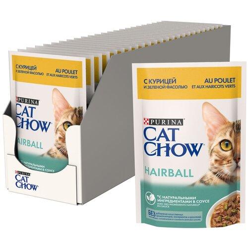 Фото - Влажный корм для кошек CAT CHOW для вывода шерсти, с курицей, с зелёной фасолью 26 шт. х 85 г (кусочки в соусе) влажный корм для кошек cat chow с ягненком с зелёной фасолью 34 шт х 85 г кусочки в желе
