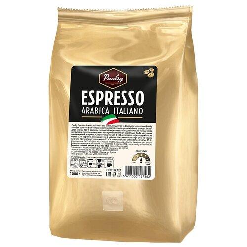 Кофе в зернах Paulig Espresso Arabica Italiano, 1кг кофе в зернах paulig espresso arabica italiano арабика 1000 г