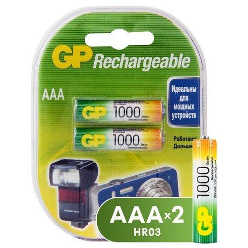 Аккумулятор GP 1000mAh АAA/HR03 NiMh бл/2шт аккумулятор gp 1000mah аaa hr03 nimh бл 2шт