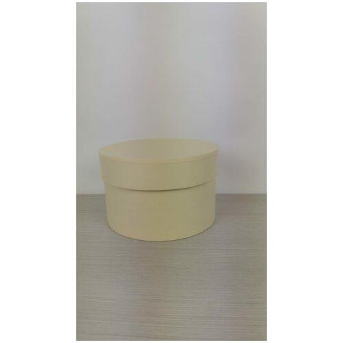 Коробка подарочная круглая 15 х 10 см, светло-желтая, для цветов и подарков. коробка фирменная для упаковки подарков с кофе 25 х 27 х 10 5 см
