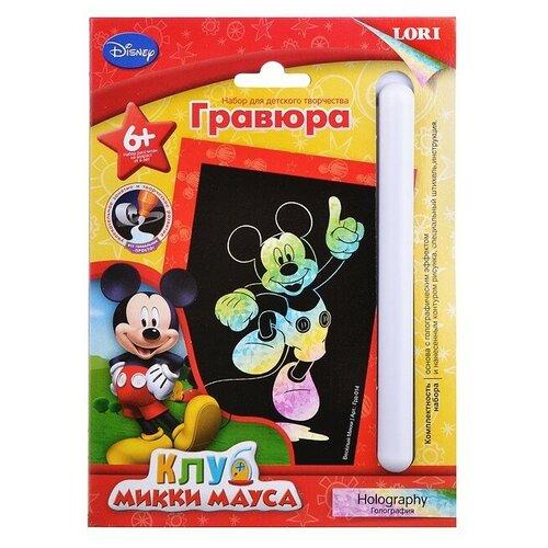 Гравюра Disney Клуб Микки Мауса малая с эффектом голографик