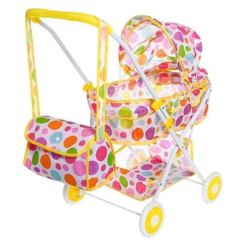 Коляска универсальная для кукол, с сумкой, с корзиной, металлический каркас 5181354