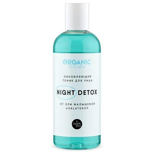 Купить Organic Kitchen / Блогеры / Обновляющий тоник для лица Night Detox от Оли Малышевой @Salatshop 270 мл, Organic Shop