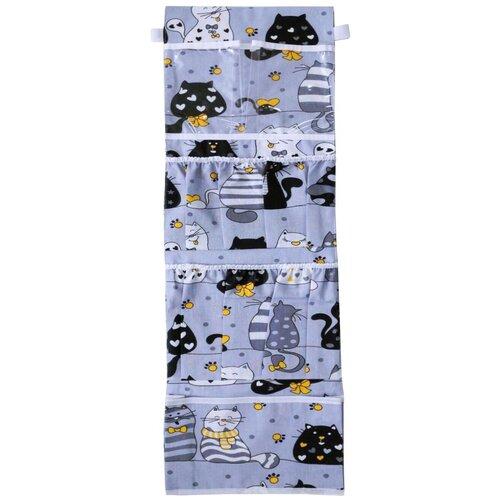 lili gaufrette болеро Органайзер Lili Dreams в шкафчик для детского сада подвесной макси, Котики