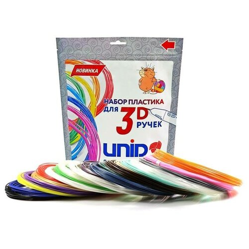 Пластик UNID PLA-20, для 3Д ручки, 20 цветов в наборе, по 10 метров