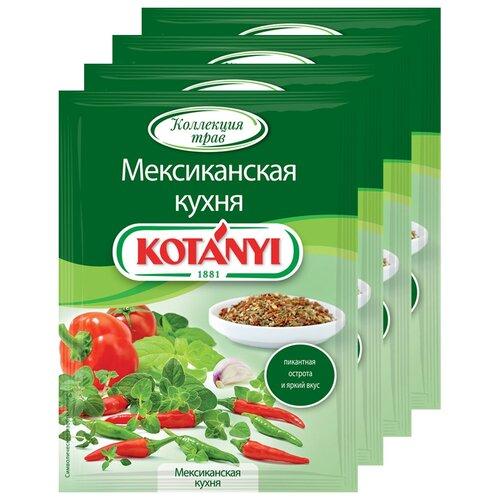 Приправа Мексиканская кухня KOTANYI, пакет 15г (x4) приправа для чесночного соуса kotanyi пакет 13г x4