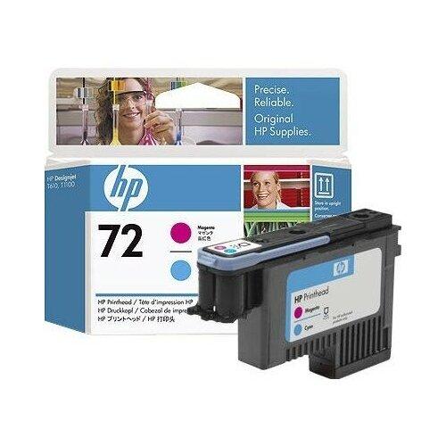 Фото - Картридж HP C9383A № 72 magenta and cyan для HP DesignJet T610, T1100, T1100ps шпиндель hp q6709a для hp designjet t1100