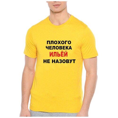 Футболка корпоративный подарок санкт петербург Плохого человека Игорем не назовут. Цвет желтый. Размер S
