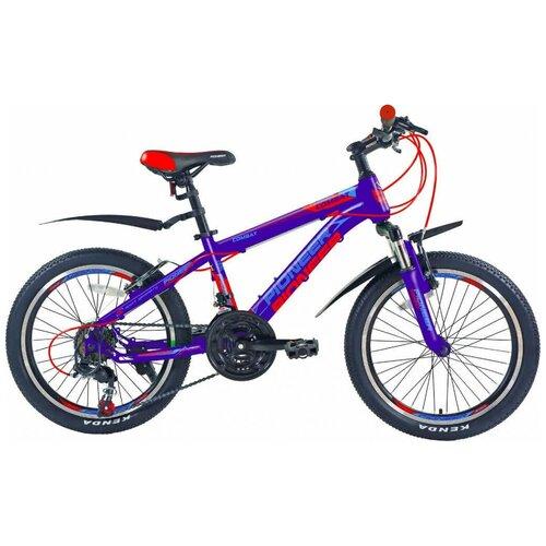 Велосипед PIONEER Combat 20/12 2020-2021 blue-red-ligthblue