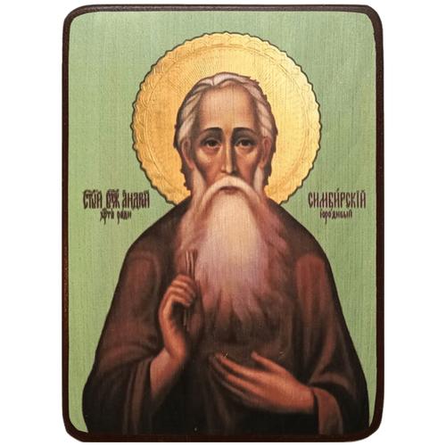 Икона Андрей Симбирский, размер 19 х 27 см