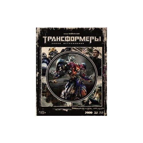 Трансформеры Эпоха истребления. Коллекционное издание (Blu-ray 3D + 2D)