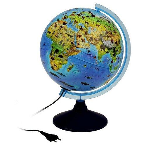 Глобен Глoбус зоогеографический (детский) «Классик Евро», диаметр 250 мм, с подсветкой