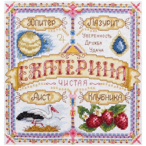 Купить Набор для вышивания крестиком PANNA с бисером, Именной оберег, Екатерина (SO-1555), Наборы для вышивания