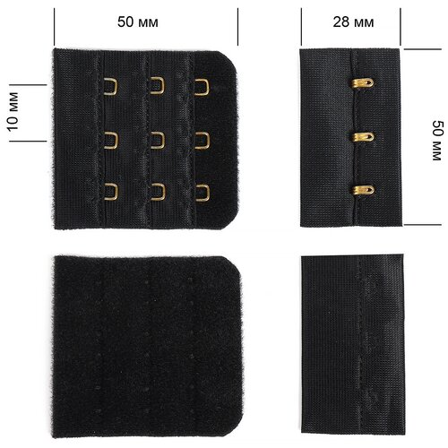 Застежка с крючками 3х3 для бюстгальтера TBY-75343 5см цв.черный/золото уп.100шт TBY TBY.75343