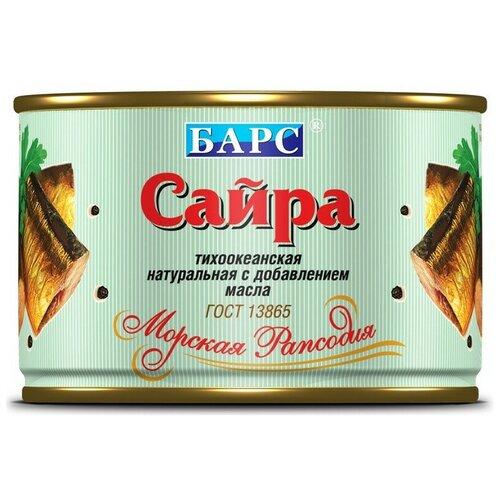 Рыбные консервы Барс Сайра тихоокеанская натурал. в масле easy open, 250г недорого
