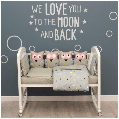 бортики в кроватку снолики совята Бортики в кроватку Снолики, Совята 12шт (30х30) розовые
