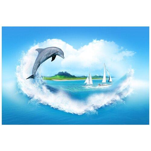 Картина на холсте с подрамником ХитАрт Островок любви 60x39 см вуд сара островок любви роман