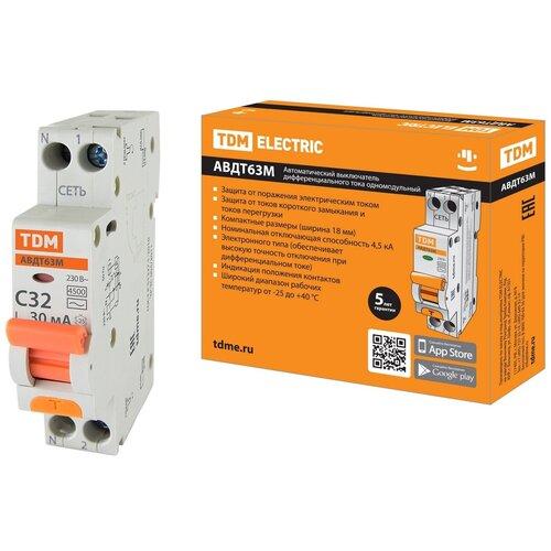 Фото - Автоматический Выключатель Дифференциального тока одномодульный АВДТ 63М 2P(1P+N) C32 30мА 4,5кА тип АС TDM автоматический выключатель дифференциального тока tdm electric sq0202 0063 авдт 63м c32 30 ма 4 5 ка