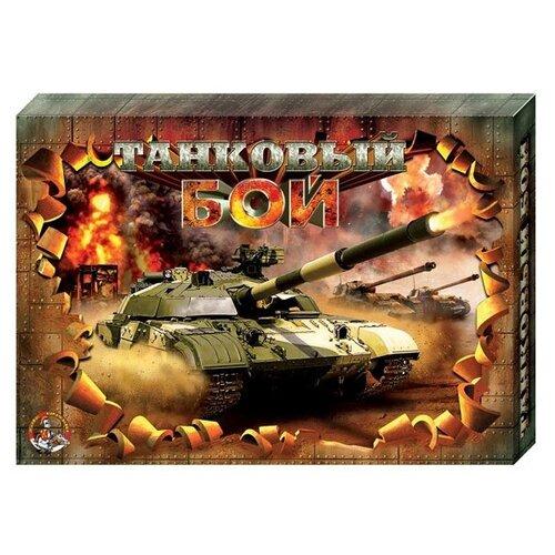 Настольная игра десятое королевство Танковый бой, 202445