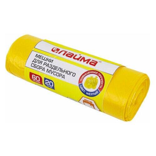 Фото - Мешки для раздельного сбора мусора 60 л желтые в рулоне 20 шт., ПНД 10 мкм, 58х68 см, LAIMA, 606701, 3804 мешки для раздельного сбора мусора 60 л зеленые в рулоне 20 шт пнд 10 мкм 58х68 см laima 606704 3835