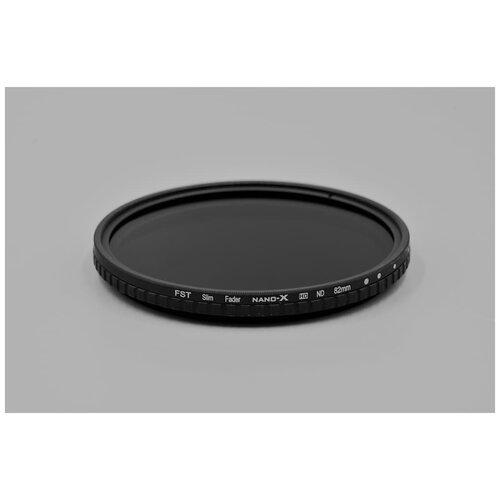 Фото - Нейтральный фильтр переменной плотности FST 82mm Nano-X Vari-ND 8-128 поляризационный фильтр fst 77mm nano x cpl