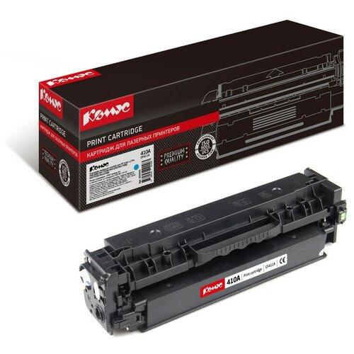 Фото - Картридж лазерный Комус CF411A гол. для HP Color LJ M452/MFP M477 картридж target tr cf411a cyan для hp lj pro m452 m477
