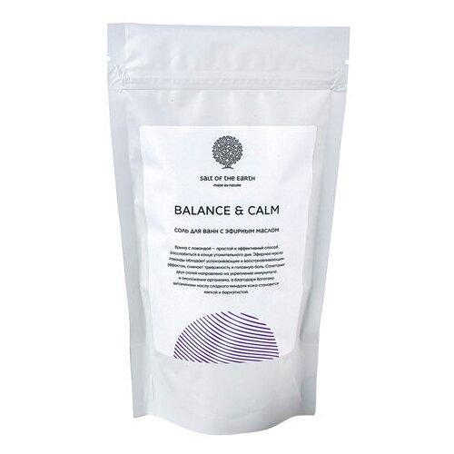 Купить Соль для ванн Balance&Calm с маслом лаванды Salt of the Earth 500 г