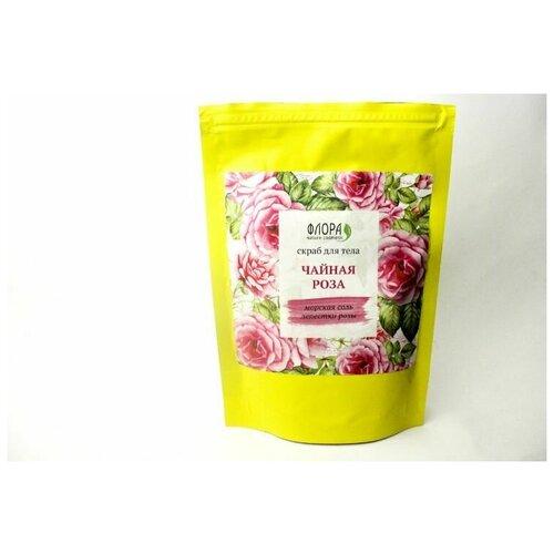 ТМ Флора Сухой скраб Чайная роза натуральный сухой скраб флора сочные ягоды 150 гр