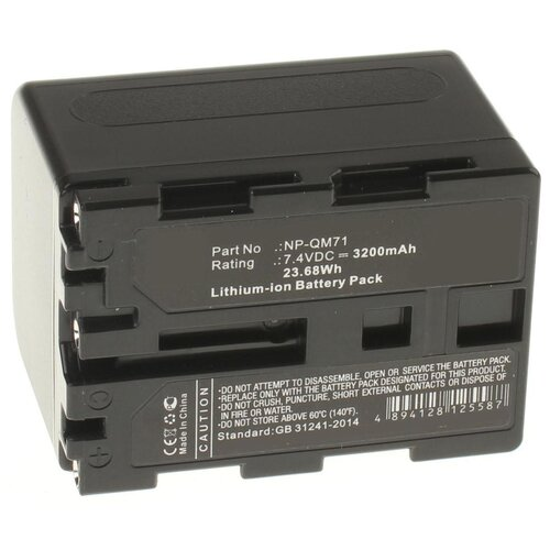 Фото - Аккумуляторная батарея iBatt 3200mAh для Sony NP-FM91, NP-QM50, NP-FM51 аккумуляторная батарея ibatt 850mah для pentax praktica samsung klic 7005 np 40n