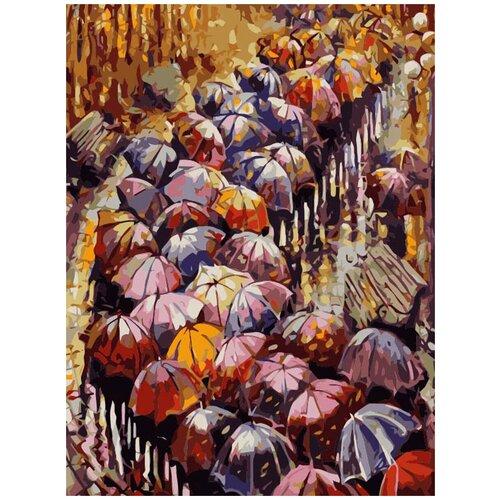 Картина по номерам Цветной Премиум «Осенние зонты» (холст на подрамнике, 50х40 см)