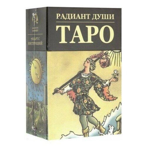 Карты Таро Радиант Души / Radiant Wise Spirit Tarot - Lo Scarabeo