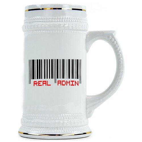 Пивная кружка Real Admin admin