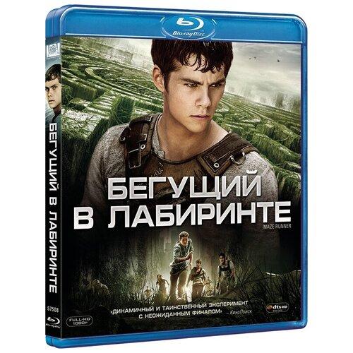 Бегущий в лабиринте (Blu-ray)