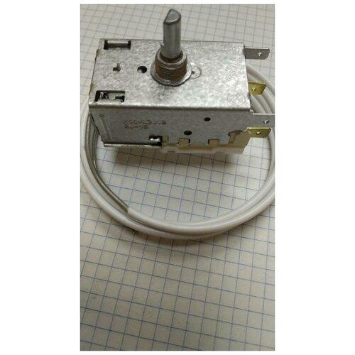 Термостат/K-50 L3412 / 1,3 м/отечественные холодильники