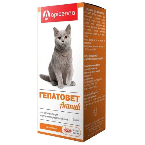 Суспензия для кошек APICENNA гепатовет актив для лечения печени 25мл