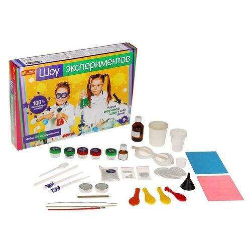 Набор для экспериментов Шоу экспериментов наборы для опытов и экспериментов ranok creative набор для экспериментов огненная радуга