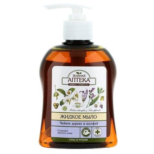 Зеленая Аптека Жидкое мыло для рук
