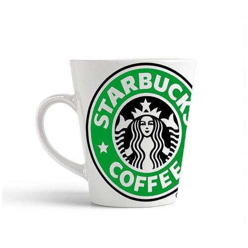 Кружка-латте CoolPodarok Старбакс кофе