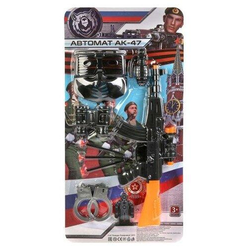 Фото - Набор оружия Играем вместе Военный, на блистере, 57,5*28,5*3 см ролевые игры играем вместе набор оружия полиции