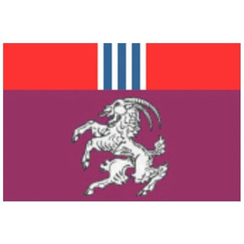 Флаг Козловского сельского поселения (Волгоградская область)