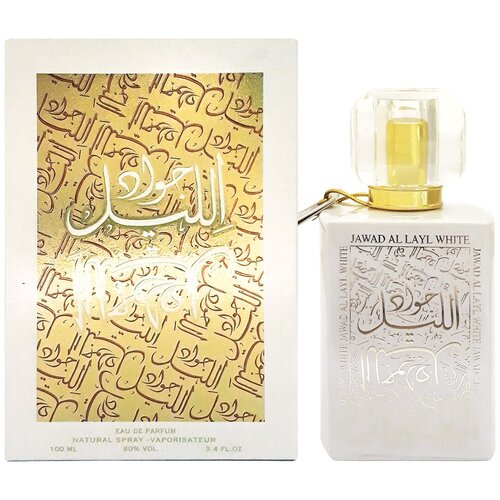 масло парфюмерное унисекс khalis faris al arab 20 мл kh215716 Парфюмерная вода Khalis Perfumes Jawad Al Layl White, 100 мл