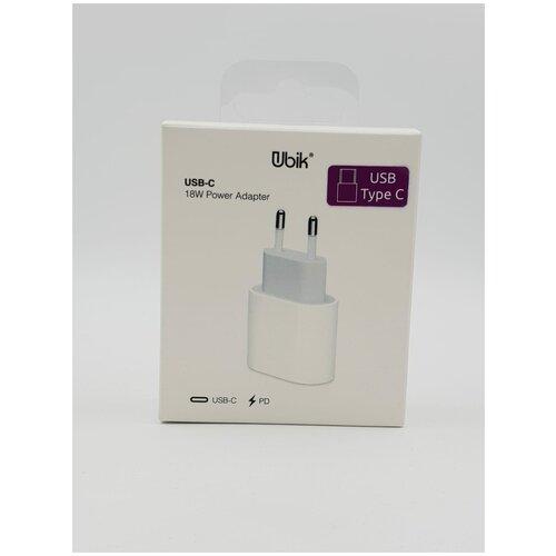Зарядка с кабелем тайп-с для телефона 18W/ PD зарядка Type-c QC 3.0/ Зарядное устройство для айфон и адроид/