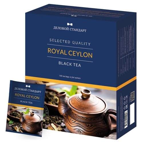 Чай Деловой Стандарт Roayl Ceylon черн. 100 пакx1,8гр/уп