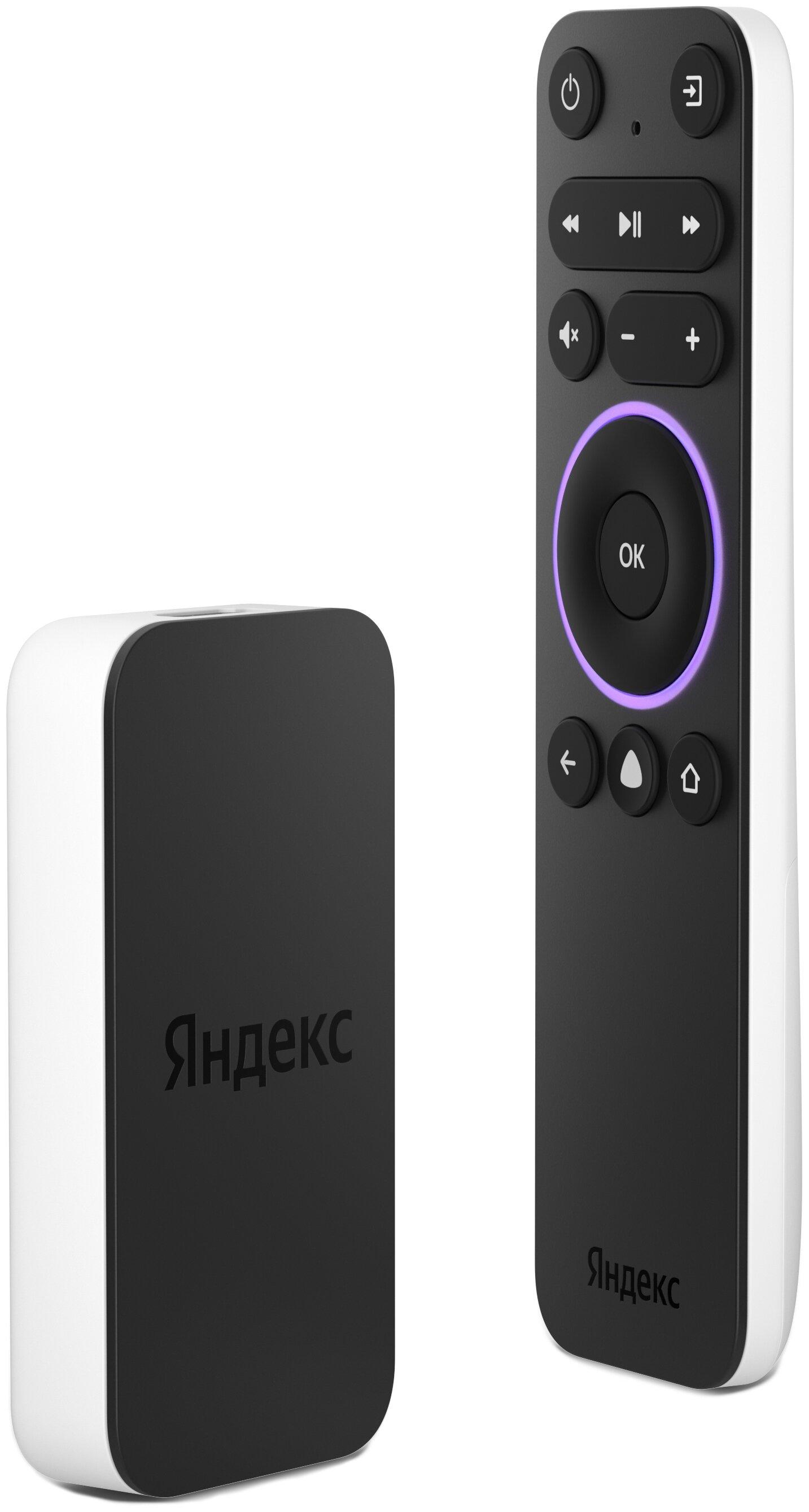 Модуль с Яндекс.ТВ - Смарт.ТВ с Алисой [4K] — купить по выгодной цене на Яндекс.Маркете