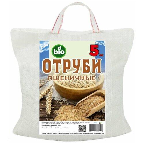 Отруби пшеничные кормовые 5 кг.