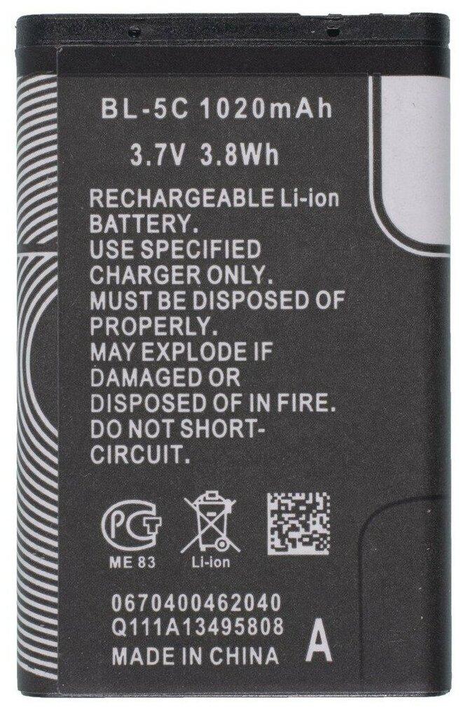 Аккумулятор для Nokia C2-05 / BL-5C — купить по выгодной цене на Яндекс.Маркете