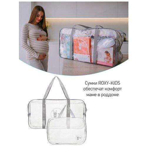 Сумка в роддом прозрачная для беременной, 2 шт в комплекте, цвет серый