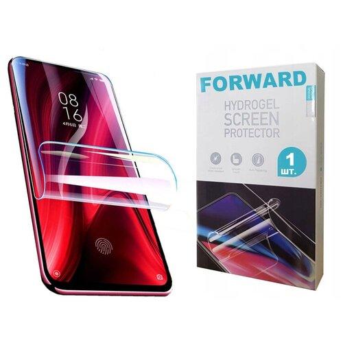 Гидрогелевая пленка Xiaomi Black Shark 4
